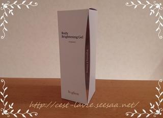 body brightening gel_01.JPG