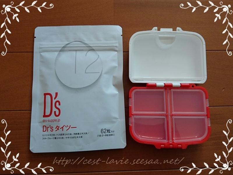 dr.d2_03.JPG
