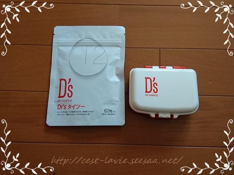 dr.d2_04.JPG
