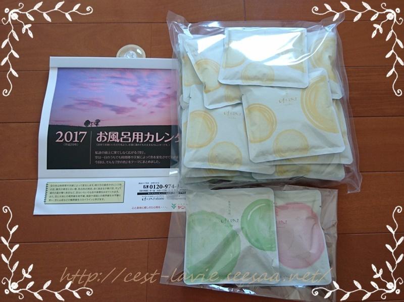 mineralbuspowder_02.JPG