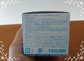 palclair gel_05.JPG